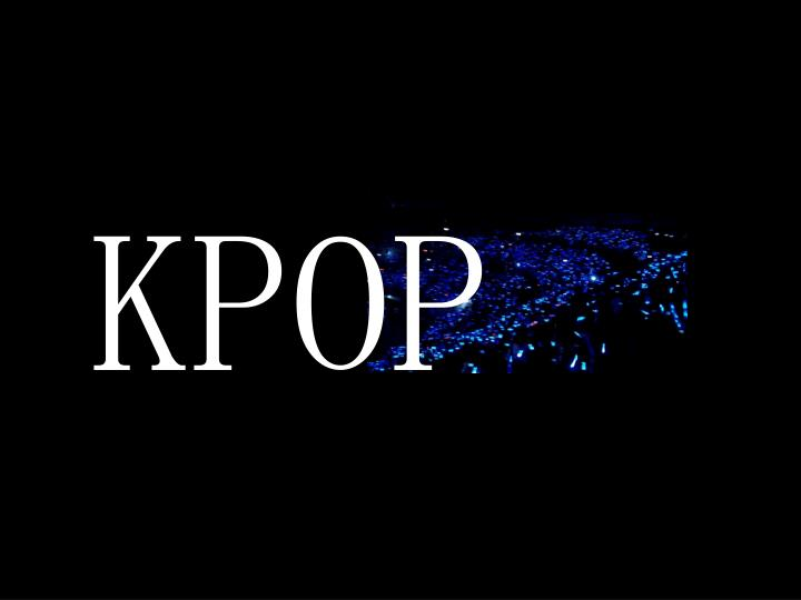 Ppt kpop powerpoint presentation id266763 kpop toneelgroepblik Image collections