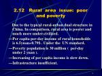 2 12 rural area issue poor and poverty