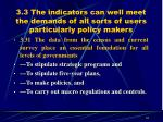 3 3 the indicators can well meet the demands of all sorts of users particularly policy makers