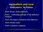 agriculture and rural indicators in china2