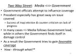 two way street media government