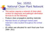 sec 10202 national clean plant network