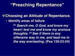 preaching repentance22