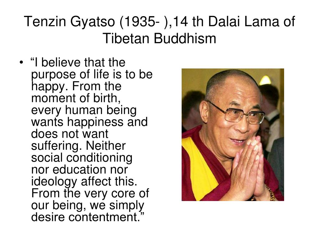 tenzin gyatso the 14th dalai lama essay The hardcover of the the dalai lama book of quotes: a collection of speeches, quotations, essays and advice from his holiness by travis hellstrom at barnes.