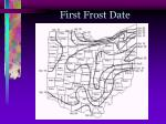 first frost date