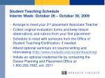 student teaching schedule interim week october 26 october 30 2009