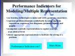 performance indicators for modeling multiple representation