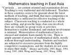 mathematics teaching in east asia