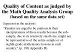 quality of content as judged by the math quality analysis group based on the same data set