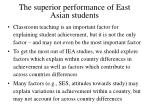 the superior performance of east asian students