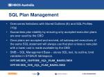 sql plan management