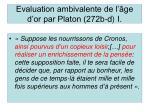 evaluation ambivalente de l ge d or par platon 272b d i