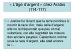 l ge d argent chez aratos 114 117