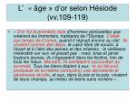 l ge d or selon h siode vv 109 119