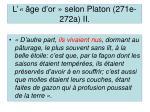 l ge d or selon platon 271e 272a ii