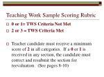 teaching work sample scoring rubric