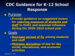 cdc guidance for k 12 school response