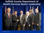 suffolk county department of health services senior leadership