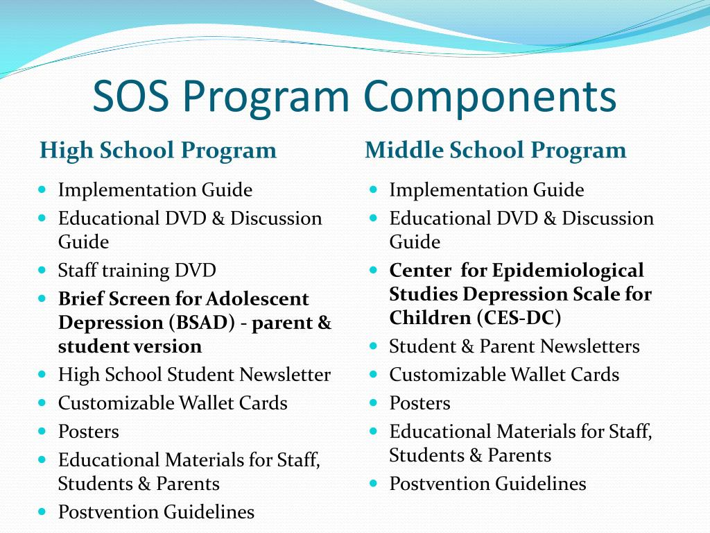SOS Program Components
