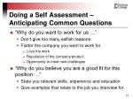 doing a self assessment anticipating common questions21