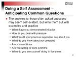 doing a self assessment anticipating common questions24