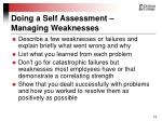 doing a self assessment managing weaknesses