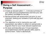 doing a self assessment purpose12