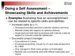 doing a self assessment showcasing skills and achievements14