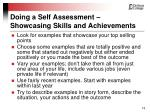 doing a self assessment showcasing skills and achievements15