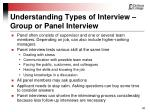 understanding types of interview group or panel interview