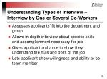 understanding types of interview interview by one or several co workers