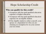 hope scholarship credit23