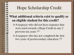 hope scholarship credit25