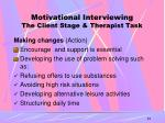 motivational interviewing the client stage therapist task3