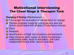 motivational interviewing the client stage therapist task4