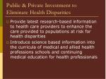 public private investment to eliminate health disparities
