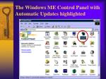 the windows me control panel with automatic updates highlighted