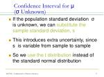 confidence interval for unknown