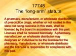 17748 the long arm statute