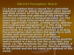 338 3161 prescriptions rule 61