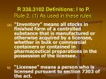 r 338 3102 definitions i to p rule 2 1 as used in these rules