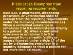 r 338 3162e exemption from reporting requirements