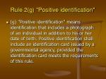 rule 2 g positive identification