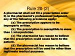 rule 20 2