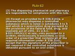 rule 6259