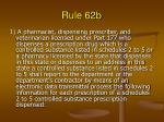 rule 62b