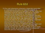 rule 62d69