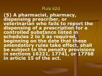 rule 62d71