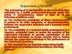 supervision 16109 2