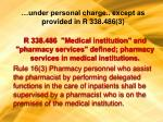 under personal charge except as provided in r 338 486 3